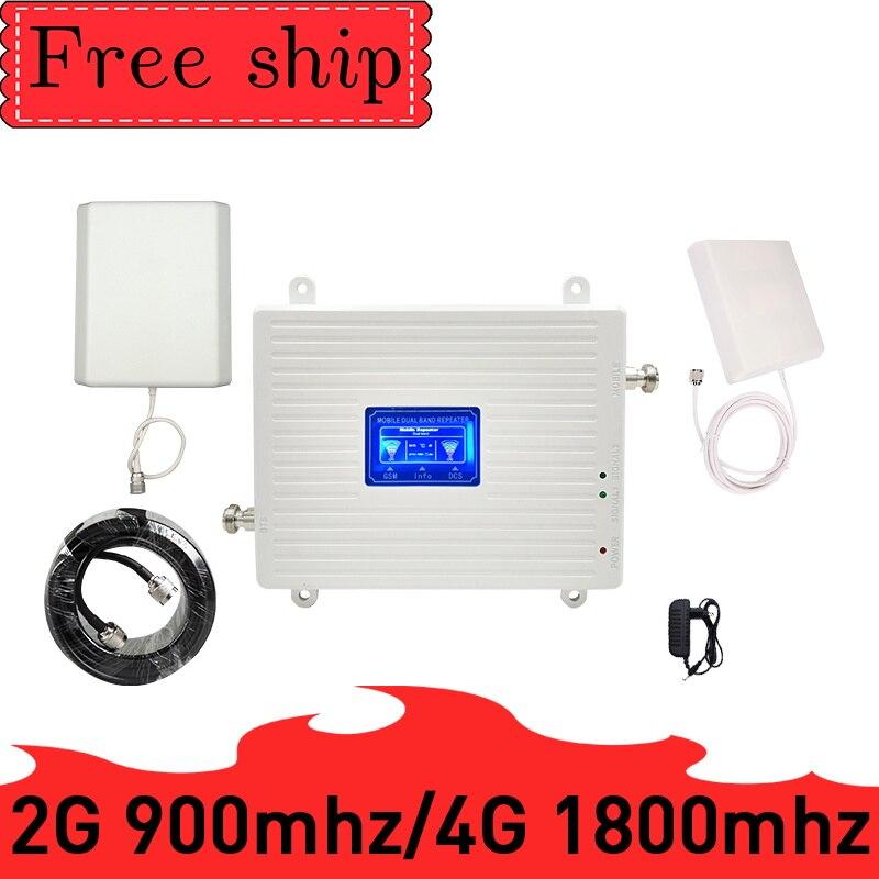 TFX GSM 900 LTE 1800 2 グラム 4 グラムデュアルバンド携帯信号リピータ利得 70dB GSM 4 4G LTE 携帯ブースターアンプ 2 グラム 4 グラムアンテナ