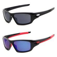 Classic Men's Sunglasses Outdoor Sports Goggles Fashion Ultr