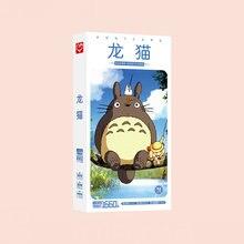 1660pcs/Box My Neighbor Totoro Postcards Anime Post Card Message Gift