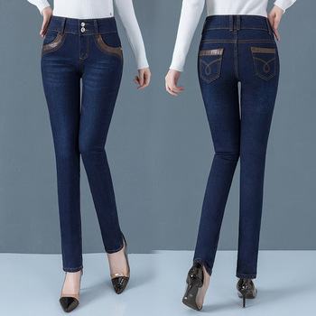 Woman Stretch Skinny Jeans Trousers High Waist Pocket Surround Slim Pencil Denim Mujer Full Length Plus Size Pants Antumn plamtee stretch embroidery ripped jeans for woman 2017 calf length vaqueros mujer skinny jeans femme denim flare pants plus size