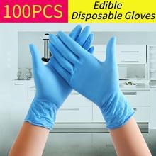 100 шт. одноразовые латексные перчатки бутадиен-нитрильный каучук перчатки Кухня для мытья посуды рабочие перчатки левая и правая рука Униве...
