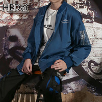 Detective Conan Kaitou Kiddo The Fist of Blue Sapphire Cosplay Costume Blue Loose Baseball Uniform Daily Coat Male Jacket Hoodie