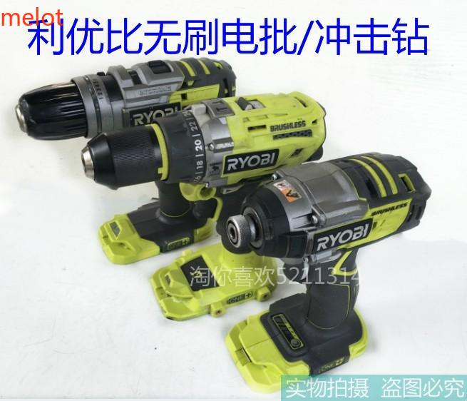 RYOBI Libby 18V Brushless Impact Drill / Electric Screwdriver / Hammer Drill (used Product)