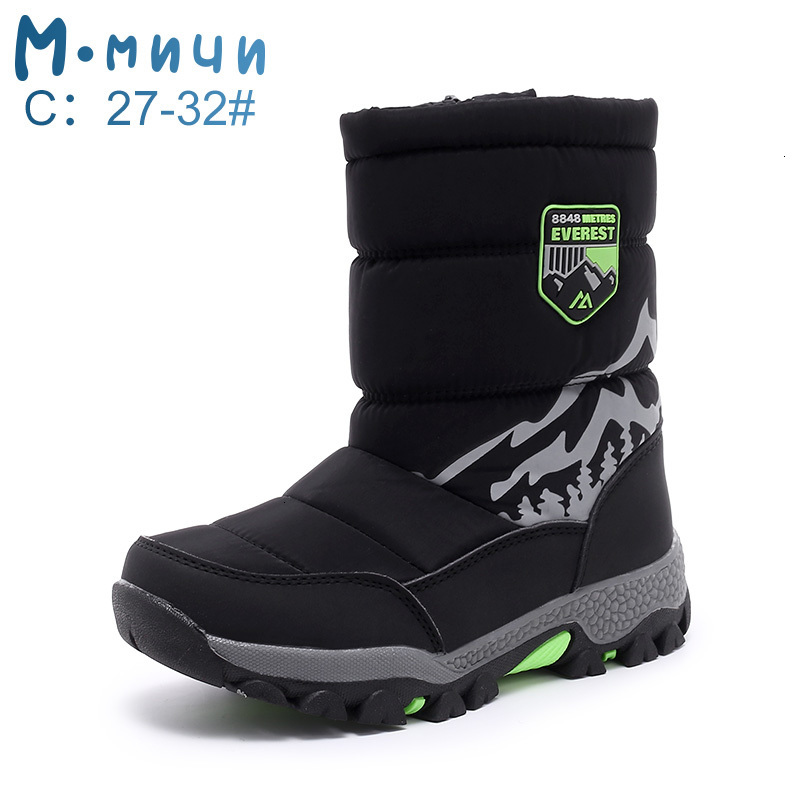 MMnun Kids Boots Boys Winter Boots With Thick Plush Children's Winter Boots Anti-slip Footwear Size 27-37 ML9663
