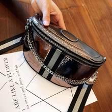 Брендовая роскошная сумка женская через плечо с цепочкой для