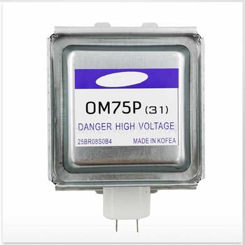 Nowość do kuchenki mikrofalowej Samsung Magnetron OM75P (31) OM75P (31) części mikrofalowe tanie i dobre opinie Części kuchenka mikrofalowa OM75P(31)