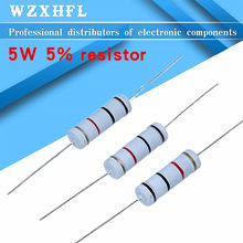 10pcs 5W Carbon Film resistor 5% 1R ~ 1M 2.2R 10R 22R 47R 51R 100R 150R 470R 1K 4.7K 10K 47K 1 2.2 10 22 47 51 100 150 470 Ohm