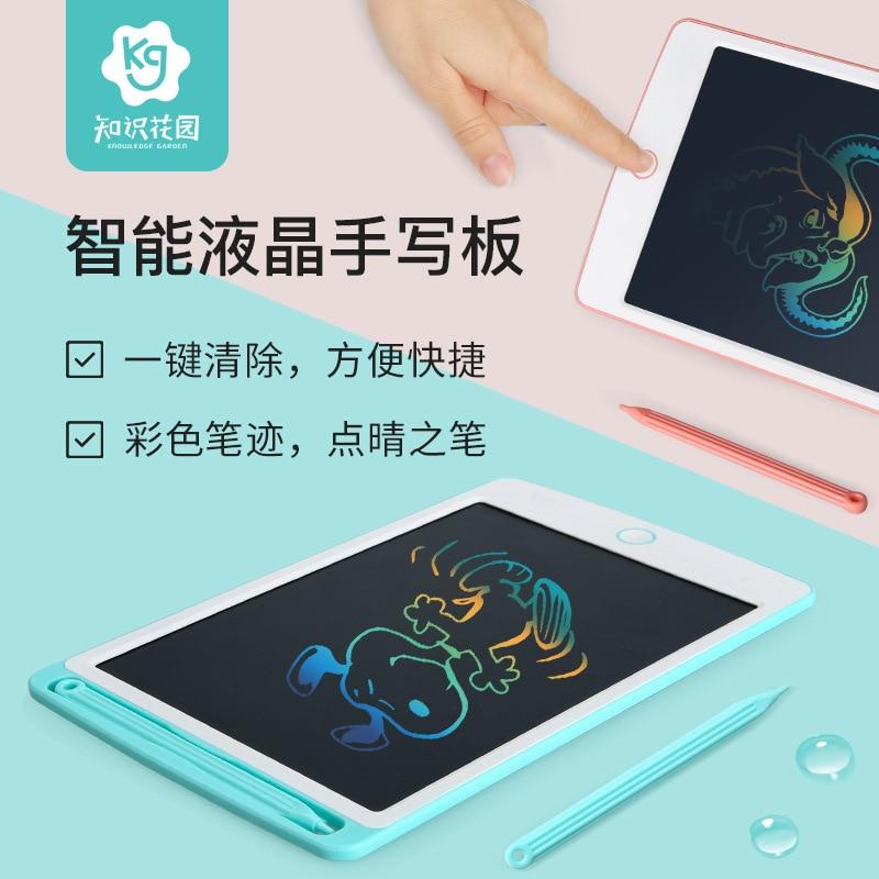 Magnetic Light Sketchpad Baby Handwriting Board Children Liquid Crystal Guangdong Province Blackboard Doodle Board Unisex Writin