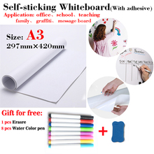 Self-sticking Whiteboard Soft Message Board Dry Erase White Board School Memo Boards Free Gift 8 PEN 1 ERASER
