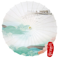 Big Discount for 70CM Oil Paper Umbrella Period Promotion Paper Umbrella