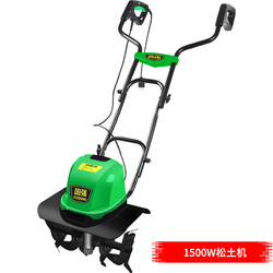 TLEG-01A, Mini cultivador eléctrico, máquina de arado, cultivador, escarificador, jardín, hogar, tierra, excavación, equipo de flotación