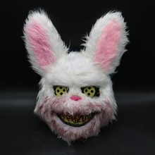 1PC Killer Rabbit Mask New Halloween Bloody Masquerade Scary Headgear Plush Cosplay Horror For Kids Adults