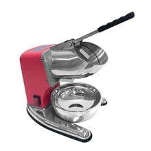 Дробилка для льда, коммерческий Автомат для подачи холодных напитков, мощная электрическая дробилка для льда, электрическая бритая машина для льда, снега, льда, XJT-SB100