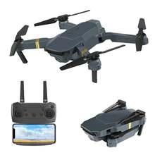 2020 Новый 4k 720p 1080p hd мини Дрон с камерой wi fi для аэрофотосъемки