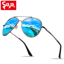 SAYLAYO Classic Polarized Men Women Sunglasses Polaroid Driving Pilot Sun glasses UV400 Protection High Quality Eyewear
