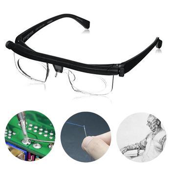 2020 New Adjustable Strength Lens Eyewear Variable Focus Distance Vision Zoom Glasses Protective Magnifying Glasses with Bag L15 select a vision sport readers with rectangular lens black