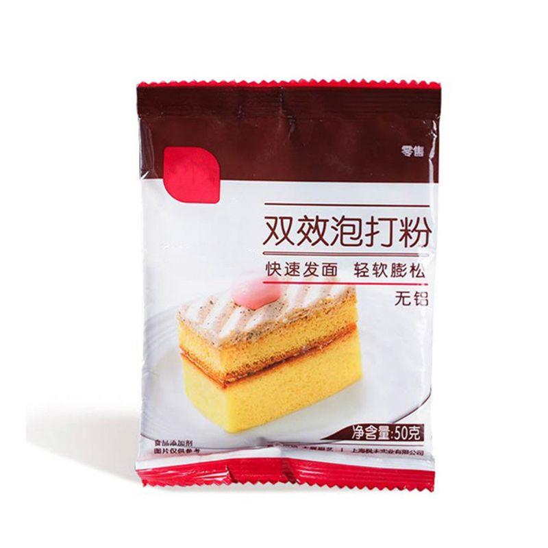 50g X 1 Bag Double Acting Baking Powder Steamed Bread Cake Raising Leavening