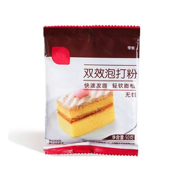 50g X 1 Bag Double Acting Baking Powder Steamed Bread Cake Raising Leavening
