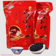 شاي الألونج الصيني لعام 2020 من Zheng ShanXiao Zhong عالي الجودة 250g من الصين الشاي الأسود الأخضر الغذاء للرعاية الصحية فقدان الوزن الشاي