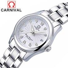 Carnival Women Watches Switzerland Luxury Brand Ladies Autom