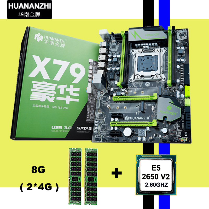 !!!HUANAN <font><b>V2</b></font>.49 X79 motherboard CPU RAM combos <font><b>Xeon</b></font> <font><b>E5</b></font> <font><b>2650</b></font> <font><b>V2</b></font> CPU (2*4G)8G DDR3 RECC memorry all good tested 2 years warranty image
