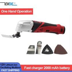 Hefesto oscilante de carregamento multi-ferramentas ferramenta elétrica 12 v bateria de lítio elétrica aparador máquina de corte