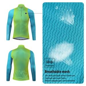 Image 4 - Santic Men Cycling Jersey Long Sleeves Fit Comfortable Sun protective Road Bike Tops MTB  Jersey  Jerseys Asian Size WM8C01100