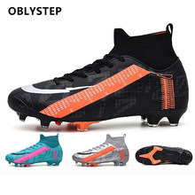 2020FG Football Boots Training Football Shoes Children Sports Outdoor Sports Shoes Men's Futsal Football Shoes Ombre Football Sh(China)