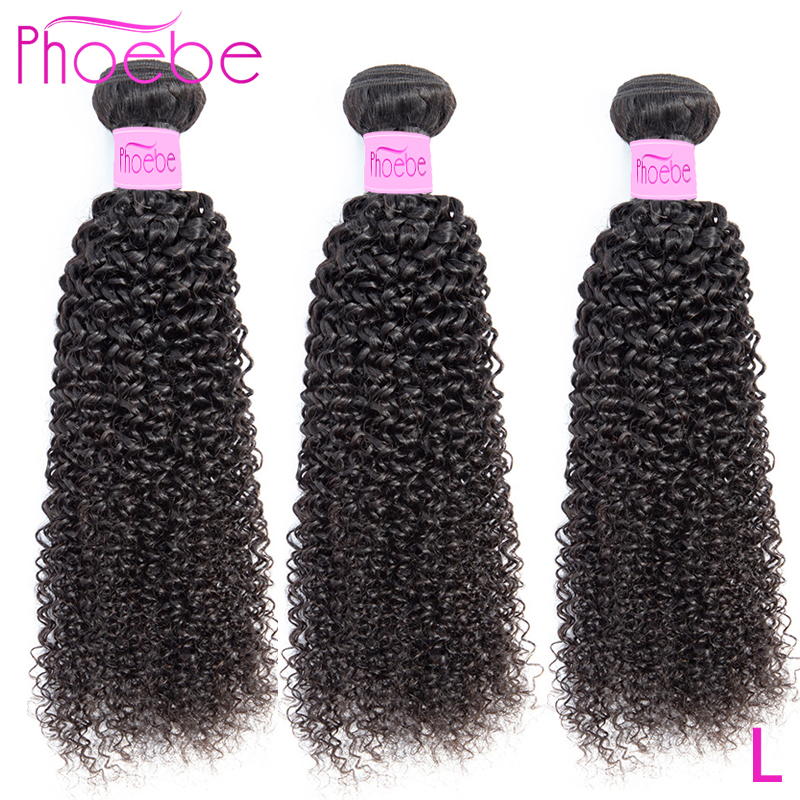 Phoebe 8''-28'' Brazilian Kinky Curly Hair Bundles Human Hair Extensions 3/4 Pcs Curly Bundles Low Ratio Non-Remy Natural Color