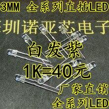 100 sztuk/partia 3mm fioletowe światło fioletowe światło F3 wysokiej jasności dioda elektroluminescencyjna okrągła głowa białe włosy fioletowy LED