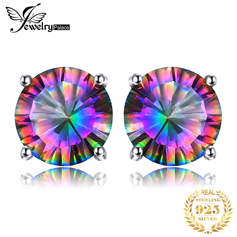 1.6ct Genuine Mystic Rainbow Mystical Topaz Earrings Stud Solid 925 Sterling Silver Concave Round Stunning
