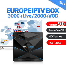 HK1Super IPTV Spanish Portugal Box With IUDTV Subscription Dual-Band WIFI 4G 128G IPTV Turkey Sweden Ex-Yu Norway Germany Poland(China)