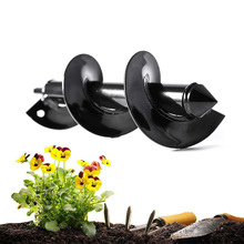 цена на 25cm 30cm Earth Auger Ground Drill Bit Post Hole Digger Garden Auger Spiral Drill Bit Planting Tools Power Tool Accessories