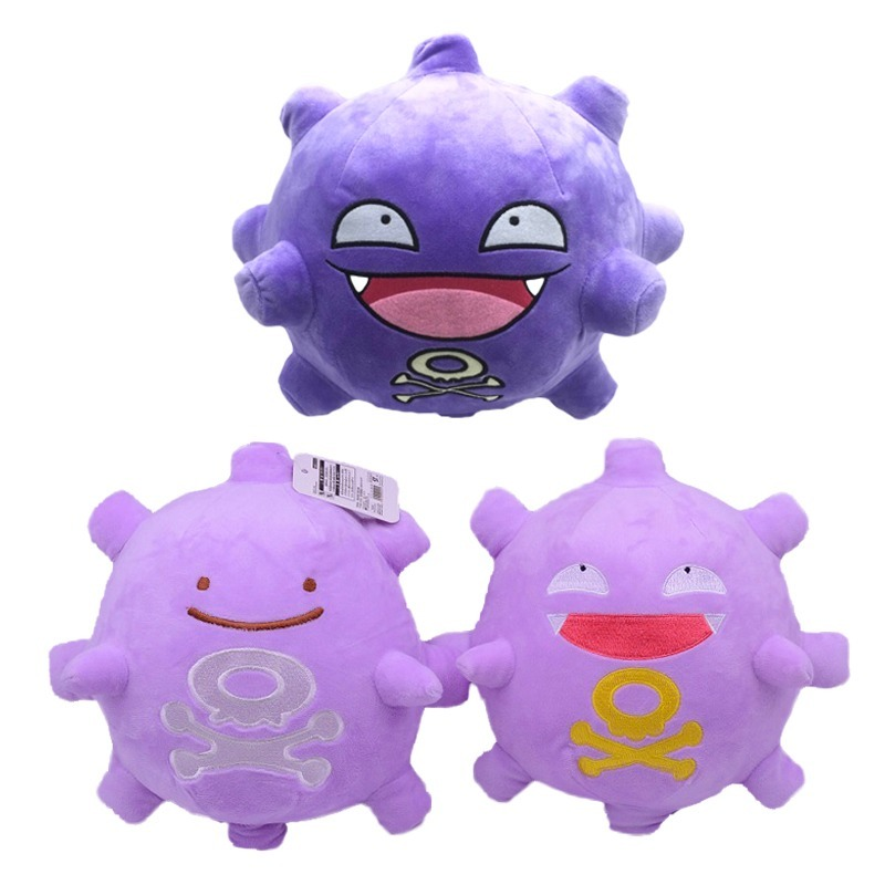 takara-tomy-stuffed-toys-font-b-pokemon-b-font-japan-anime-koffing-plush-doll-for-kids-gifts-soft-kawaii-halloween-funny