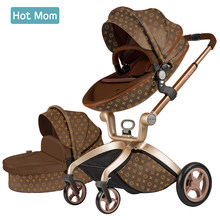 Kinderwagen 3 In 1,Hot Mom High Land-Scape Kinderwagen Met Wieg, Upgrade Ster Kleur, f22(China)