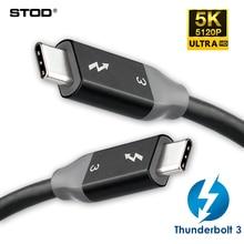 Кабель Thunderbolt 3, 40 Гбит/с, PD 5A, 100 Вт