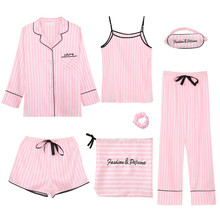 JULY'S SONG Pink Women's 7 Pieces Pajamas Sets Emulation Sil