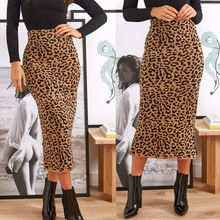 Новейшая женская шифоновая юбка макси с леопардовым принтом, женская летняя длинная юбка с высокой талией, модные юбки леопарда, Женская юбка, новинка