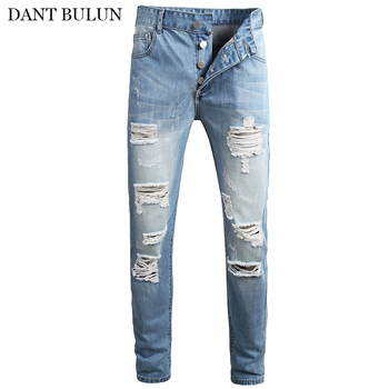 New Hiphop Men jeans Button Fly Design Streetwear Ripped Trousers Fashion Male Disstressed Slim Denim Men's Pants Jeans Homme цена 2017