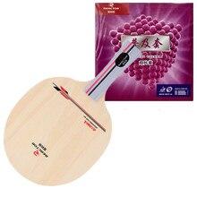 Ракетка для настольного тенниса, реактор DJ200 DJ200A, лезвие для настольного тенниса с 2 резиновыми наконечниками для настольного тенниса