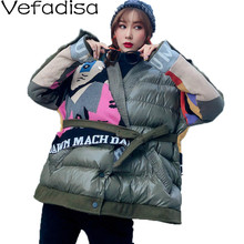 Women Parka Jacket Black Army-Green Thick Vefadisa Patchwork Cotton Sashes Winter