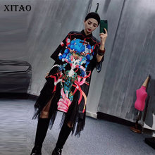 XITAO Irregular Tassel Dress Fashion New Print Pattern Letter Plus Size Small Fresh 2020 Spring Summer Pullover Dress XJ4434