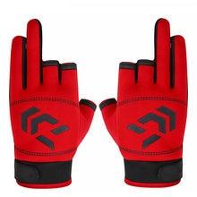 1 çift 3 parmaksız balıkçılık eldiven nefes hızlı kurutma anti-kayma balıkçılık eldiven balıkçılık Unisex parmak eldiven
