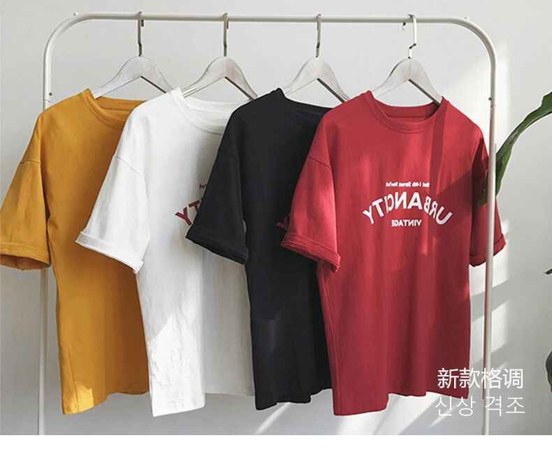 T 셔츠 여성 2020 여름 탑 셔츠 대형 반팔 캐주얼 티셔츠 여성 티셔츠 플러스 사이즈 코튼 티 셔츠 Femme S0401