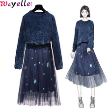 Autumn Winter Women Two Piece Sets Romantic Shining Sweater Tops + Appliques Mesh Elastic Waist Skirts Outfits