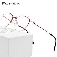 Мужские и женские очки без винтов FONEX  круглые очки из титанового сплава для коррекции близорукости  98612