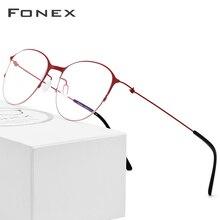 Fonexチタン合金メガネ男子ラウンド処方眼鏡フレーム女性近視光学フレーム韓国ネジなし眼鏡 98612