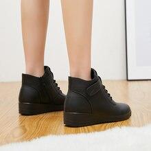 Кожаная женская спортивная обувь; Повседневная обувь из плюша