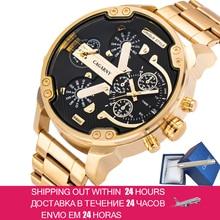 Cagarny Dual Display Luxury Watch Men Sport Quartz Clock Mens Watches Gold Steel Watch Relogio Masculino Dropshipping New 2020