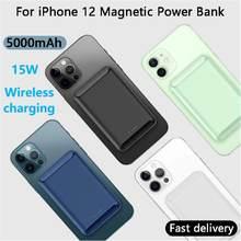 Para magsafe bateria externa magnético power bank para iphone 12 12pro 12promax 12mini ímã de carregamento sem fio 15w carregador rápido